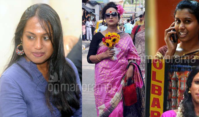 Transgenders – there is much to know before judging!