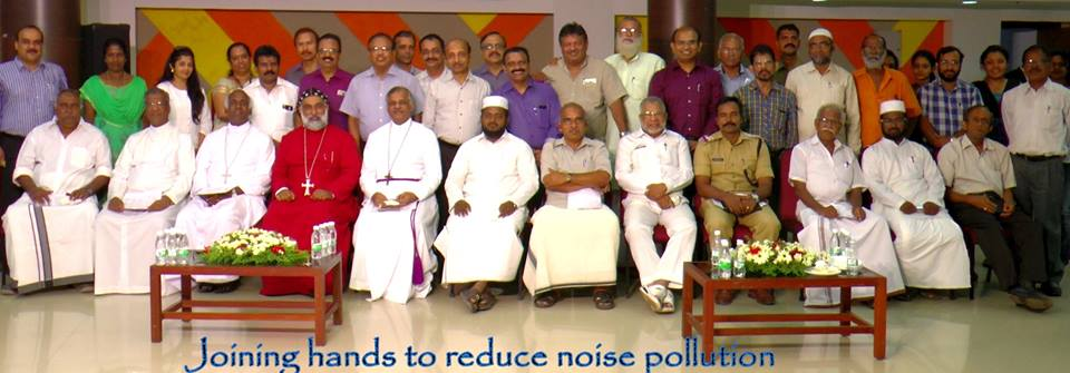HISTORIC MEETING HELD BY IMA COCHIN TO CURB NOISE POLLUTION.