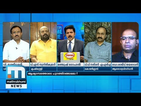 Is It Safe To Go Out? | Super Prime Time | Mathrubhumi News
