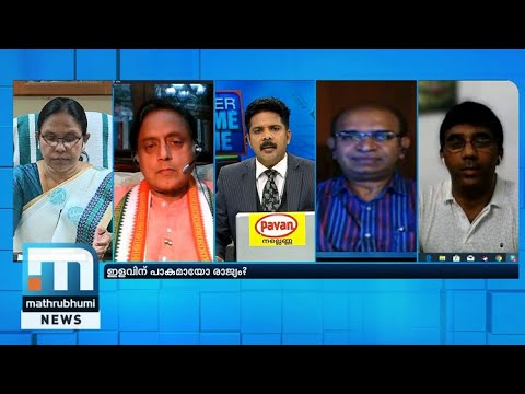 Is Nation Ready For Relaxations? | Super Prime Time | Mathrubhumi News